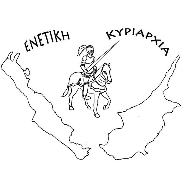 etwinning-enetokratia6_6